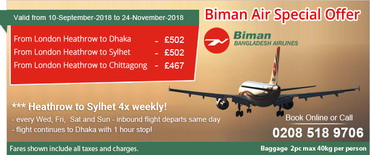 performance analysis of biman bangladesh airlines With multiple other airlines such as air new  customers of the a350 wide body have been praising the performance and efficiency of  biman bangladesh boeing.